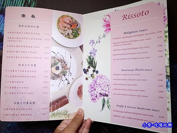 典義點-和洋料理菜單 (3).jpg