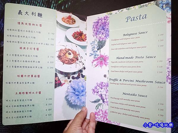 典義點-和洋料理菜單 (4).jpg