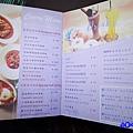 典義點-和洋料理菜單 (5).jpg