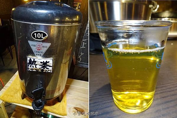茶米茶_蒸翻天海鮮蒸氣火鍋 .jpg