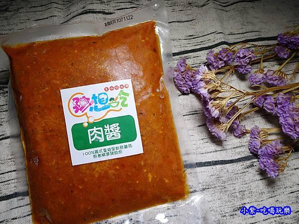 孩想吃肉醬  (3).jpg