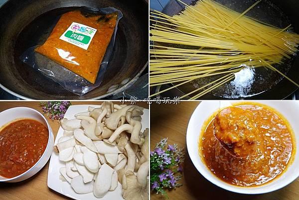 孩想吃肉醬-菇菇義大利麵 (2).jpg