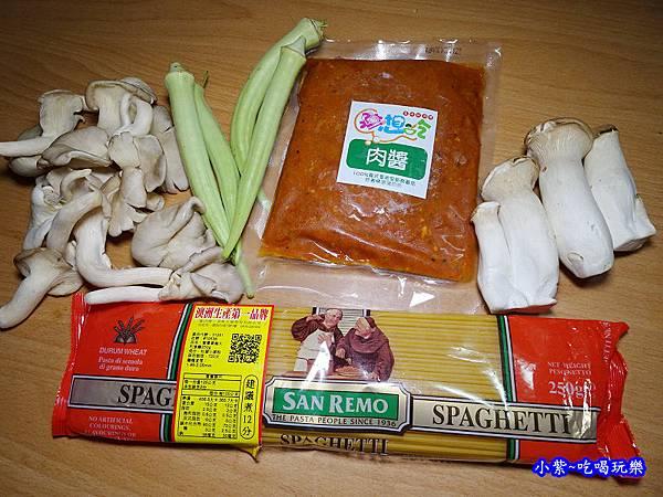 孩想吃肉醬-菇菇義大利麵 (4).jpg