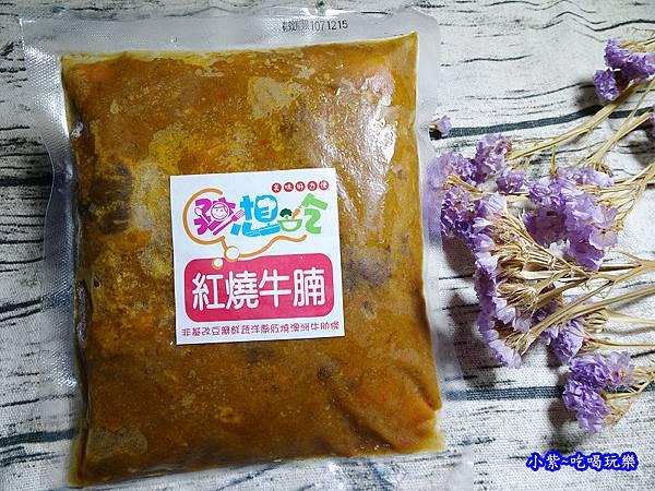 孩想吃紅燒牛腩  (2).jpg