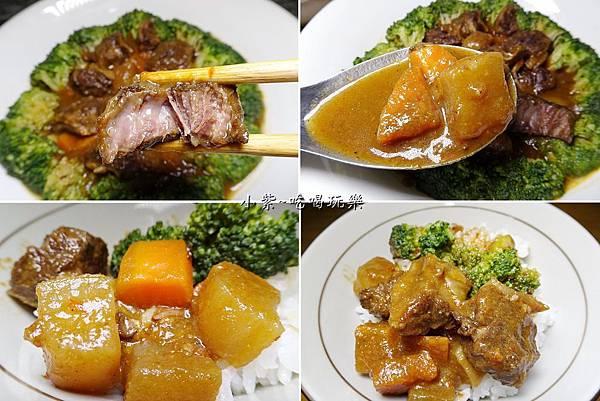 孩想吃紅燒牛腩 (1).jpg