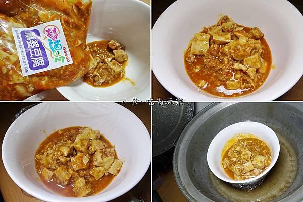 孩想吃麻婆豆腐 (1).jpg