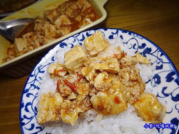 孩想吃麻婆豆腐 (2).jpg