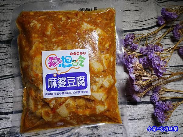 孩想吃麻婆豆腐 (3).jpg