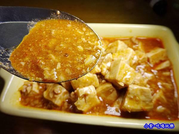 孩想吃麻婆豆腐 (6).jpg