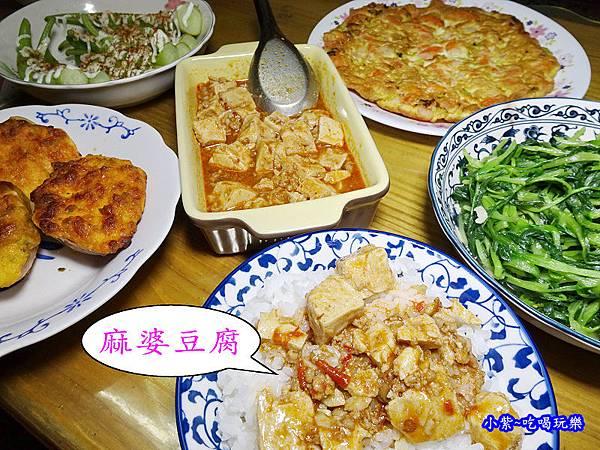 孩想吃麻婆豆腐 (7).jpg