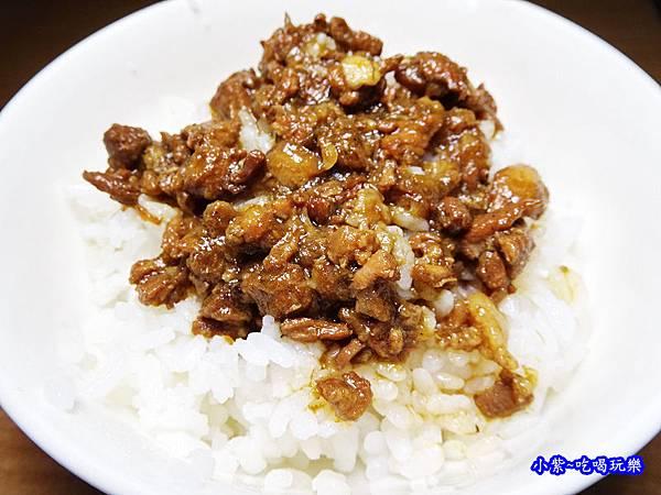 孩想吃魯肉 (1).jpg