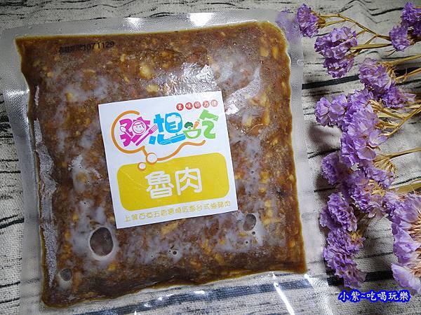 孩想吃魯肉 (2).jpg