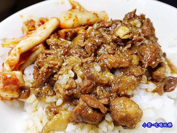 孩想吃魯肉 (4).jpg