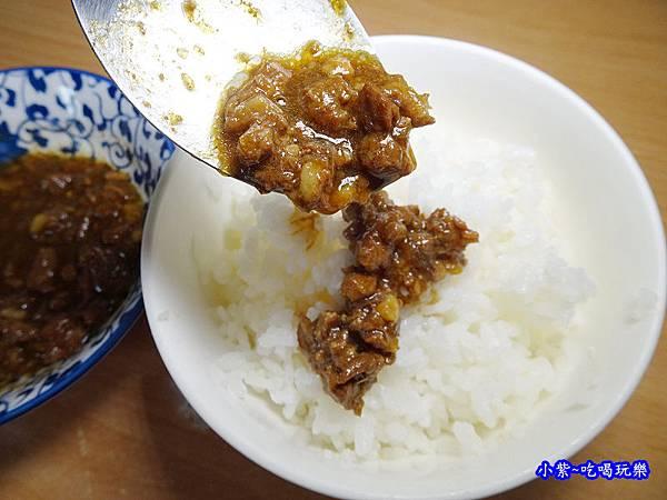 孩想吃魯肉 (6).jpg