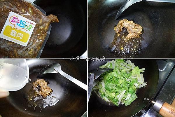 孩想吃魯肉拌青菜  (2).jpg