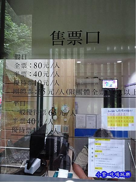 內洞國家森林遊樂區門票 (2).jpg