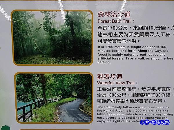 內洞森林浴與賞景步道.jpg