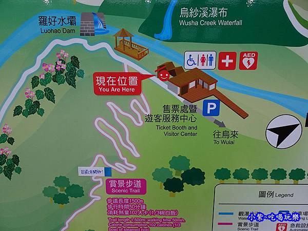 烏紗溪瀑布-內洞森林遊樂區 (2).jpg