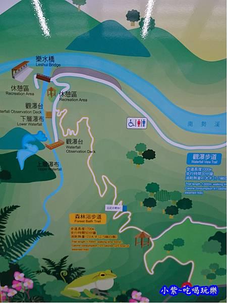 烏紗溪瀑布-內洞森林遊樂區 (3).jpg