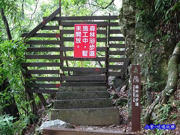 烏紗溪瀑布-內洞森林遊樂區 (25).jpg