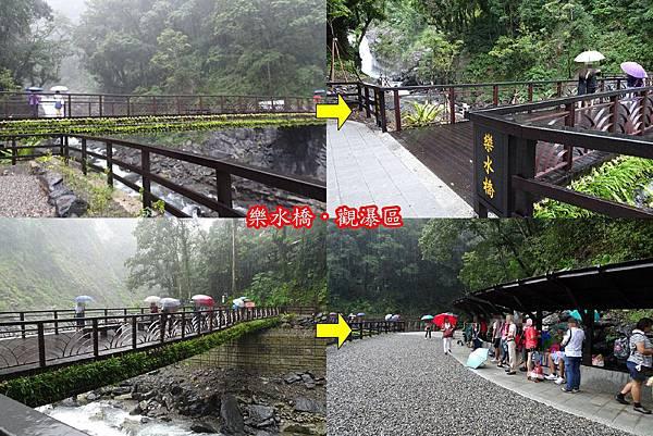 樂水橋-觀瀑休憩區 (2).jpg