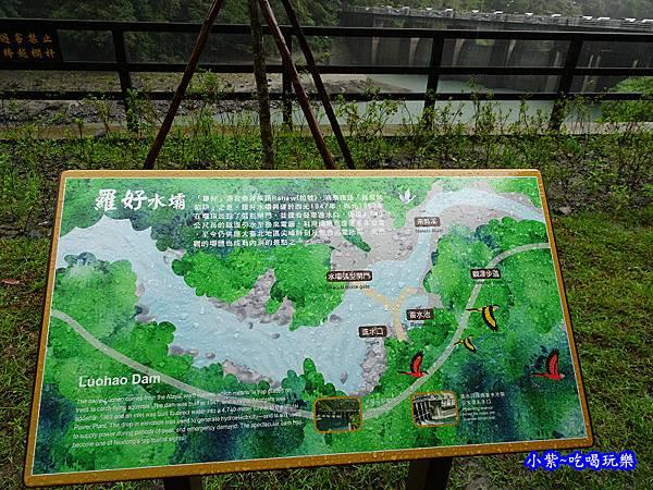 羅好水霸 (1).jpg