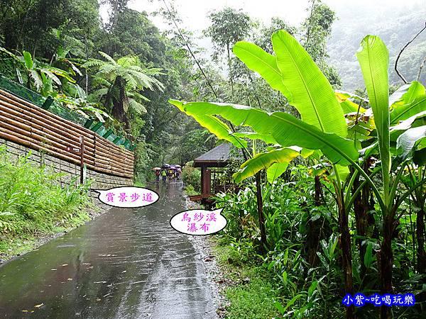 100公尺-烏紗溪瀑布與賞景步道0.jpg