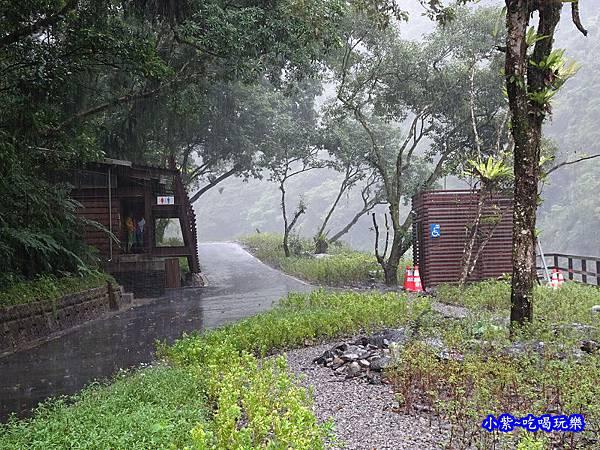 烏來-內洞國家森林遊樂區.jpg