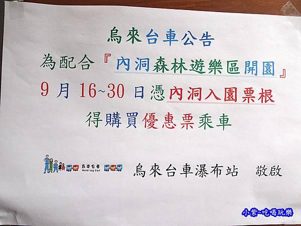 DSC017201.jpg