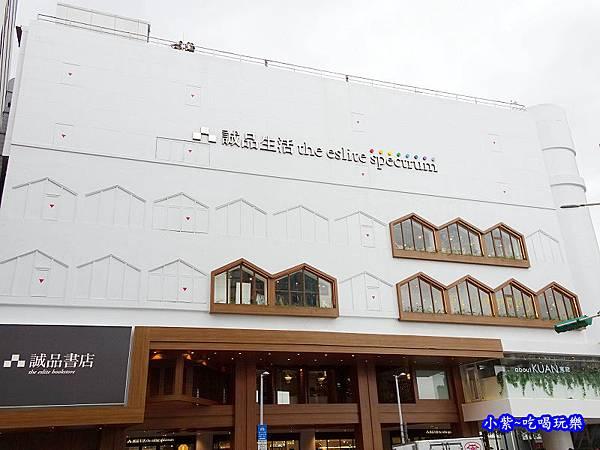 中山站-誠品生活南西店 (2).jpg