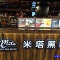 米塔黑糖飲品-誠品南西店 (3).jpg