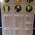 米塔黑糖飲品-誠品南西店 (7).jpg