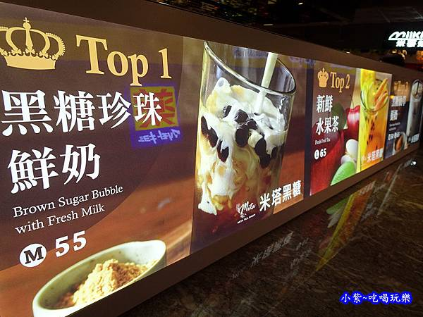米塔黑糖飲品-誠品南西店 (8).jpg