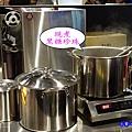 米塔黑糖飲品-誠品南西店 (15).jpg