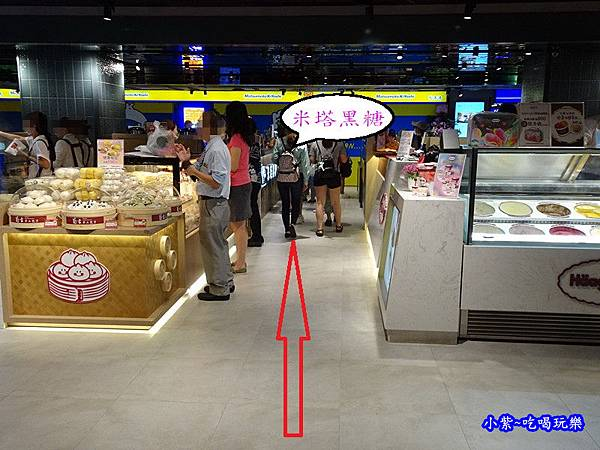 米塔黑糖飲品-誠品南西店 (19).jpg