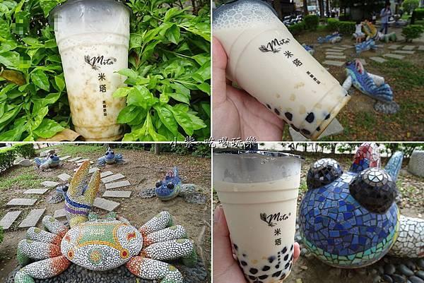 米塔誠品南西店-黑糖珍珠鮮奶 (1).jpg