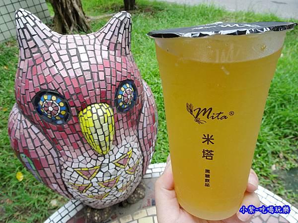 米塔-翡翠檸檬綠茶.jpg