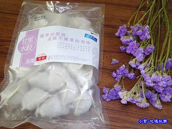 甘單水餃-韭菜鮮蝦 (4).jpg