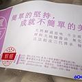 甘單水餃-韭菜鮮蝦 (5).jpg