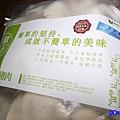 甘單水餃-高麗菜豬肉 (4).jpg