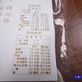 甘單水餃-荸薺鮮蝦  (5).jpg