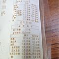 甘單水餃-瑤柱鮮蝦  (5).jpg