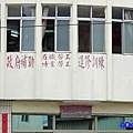仁美街 (3).jpg