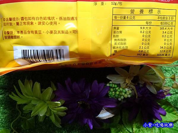 黑師父海帶芽湯營養標示.jpg