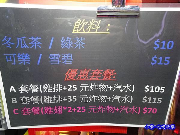 魔王狂爆雞排-套餐組合 (1).jpg