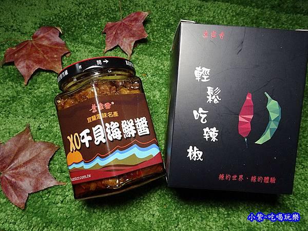 葉家香-XO干貝海鮮醬 (1).jpg