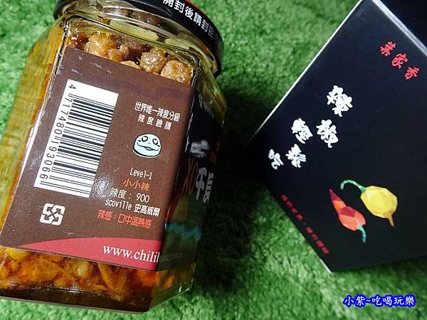 葉家香-XO干貝海鮮醬 (3).jpg