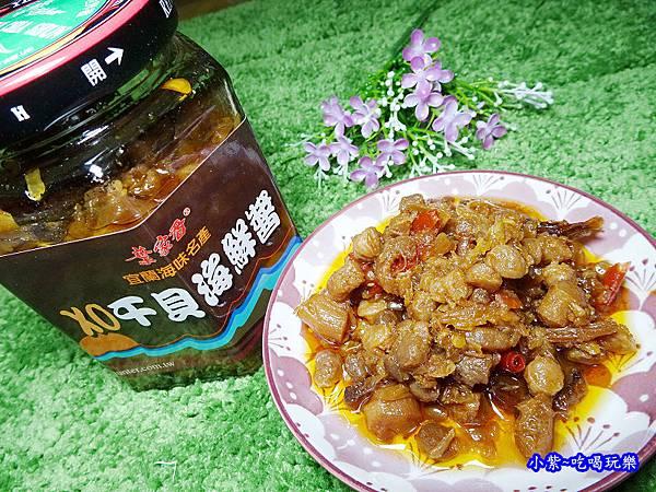 葉家香-XO干貝海鮮醬 (6).jpg