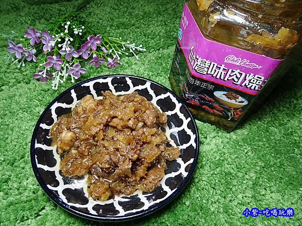 葉家香-台灣味肉燥拌醬  (1).jpg