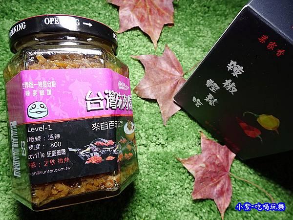 葉家香-台灣味肉燥拌醬  (3).jpg